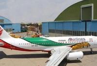 واکنش شرکت «آتا» به ماجرای هواپیمای تیم ملی