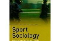 اهمیت جامعه شناسی ورزش در دنیای مدرن