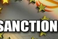 آمریکا تحریمهای جدیدی را علیه ایران اعلام کرد