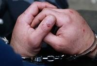 سارق ۱۳۰ یورویی دستگیر شد