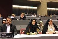 پاسخ فاطمه حسینی به ادعای امارات در اجلاس بینالمجالس جهانی