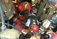 کارگر ۴۰ ساله جان خود را در چاه از دست داد/علت حادثه هنوز مشخص نیست