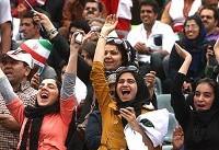 پلیس: هیچ مجوزی درباره حضور خانم ها در استادیوم اعلام نشده