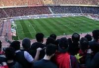 ورزشگاه آزادی زیر ذرهبین AFC/ تماس روزانه با پرسپولیس و فدراسیون