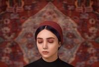 چهره دختر جوان ایرانی در بین برترین عکسهای مسابقه سونی