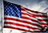 آمریکا رکورددار خروج سرمایه در جهان