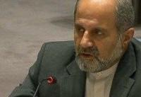 آل حبیب: آمریکا تعهداتش در قطعنامه ۲۲۳۱ شورای امنیت را مستمراً نقض میکند