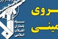 ربوده شدن شماری از نیروهای مرزی ایران در مرز پاکستان
