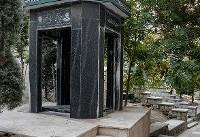 تصاویر | قبرستانی ناشناخته در آجودانیه تهران
