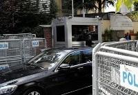 ورود بازرسان ترکیه به منزل شخصی سرکنسول عربستان سعودی در استانبول