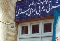 ایران خواستار آزادی مرزبانان ایرانی توسط پاکستان شد