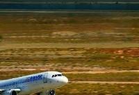 زائران اربعین بلیت پرواز گرانتر از نرخ مصوب نخرند