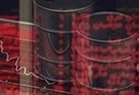عرضه نفت خام در بورس آغاز شد