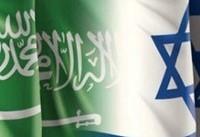 رایزنی سران نظامی اسرائیل و عربستان درباره ایران و سوریه