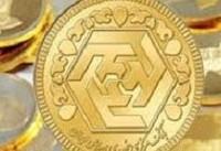 قیمت طلا و سکه در ۲۴ مهرماه ۹۷+جدول