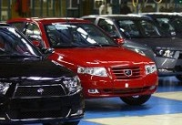 جدول نرخ خودروهای داخلی/ کاهش ۱ تا ۲ میلیون تومانی قیمتها