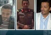 جزئیات تکاندهنده از قتل جمال خاشقجی