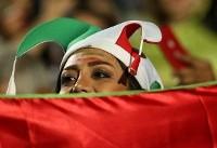 اتفاق غیر منتظره در بازی بولیوی و ایران/ ورود بانوانِ خاص به ورزشگاه آزاد شد