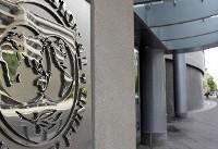 کره جنوبی: صندوق بین المللی پول به کره شمالی کمک کند