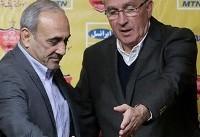 توضیح روابط عمومی فدراسیون فوتبال درباره دعوت از گرشاسبی و برانکو