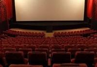 سینمای امید به گناوه رسید