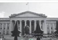 خط حزبالله ۱۵۵؛ تشکیل اتاق جنگ اقتصادی