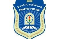 افسر پلیس راهور رشوه ۵۰۰ یورویی را رد کرد