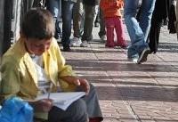 اغلب متکدیان خارجی کودکان کار هستند