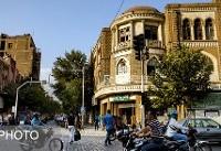 تهران؛ ایرانی کوچک