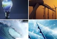 چتر حمایتی وزارت نیرو بر سر تجدیدپذیرها باز شد