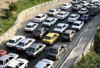 محدودیت ترافیکی جاده کرج- چالوس درتعطیلات