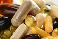 بسیاری از مکملها حاوی داروهای تأیید نشده هستند