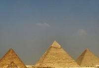 وام ۳ میلیارد دلاری بانک جهانی به مصر