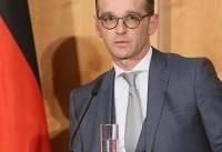 دیدار وزیر خارجه آلمان از عربستان به تعویق افتاد