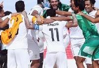 دعوت از ۱۲ بازیکن به تیم ملی فوتبال ساحلی برای اردوی پرتغال