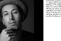 تعریف و تمجید امین تارخ از بازیگر «پایتخت» | عکس
