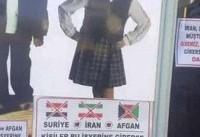 ورود ایرانی، افغانی و سوری ممنوع! (+عکس)