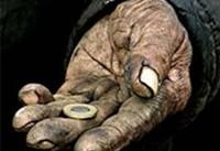 ابیش از ۲۶ میلیون ایرانی در فقر مطلق!