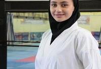 مبینا حیدری هم برنز گرفت تا تعداد مدالهای ایران به ۱۲ برسد