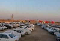 ورود خودروهای سواری به عراق ممنوع شد