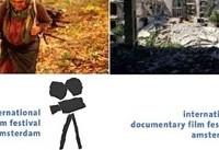 دو فیلم ایرانی در مهمترین رویداد مستند جهان