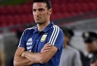اظهارات اسکالونی پس از شکست آرژانتین مقابل برزیل