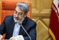 درخواست  ایران از پاکستان برای اقدام عاجل جهت آزادی گروگانها