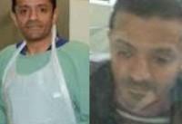 مظنون به قتل Â«جمال خاشقجی» دانش آموخته رشته پزشکی قانونی است