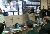 راه اندازی مرکز مانیتورینگ قرارگاه اربعین با هدف کنترل نظم و امنیت تردد زائران