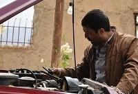 تصویری از حامد بهداد در «قصر شیرین»