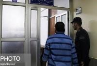 آغاز جلسه علنی دادگاه ۱۱ اخلالگر اقتصادی در شیراز