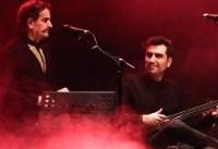اجرای ناظری به همراه پدر در کانادا بعد از ترک ایران