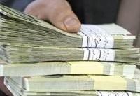 موافقت رئیس جمهور با پیشنهاد افزایش حقوق کارمندان
