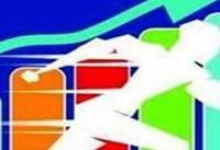 بررسی مؤلفههای تأثیرگذار فضای مجازی بر توسعه ورزش